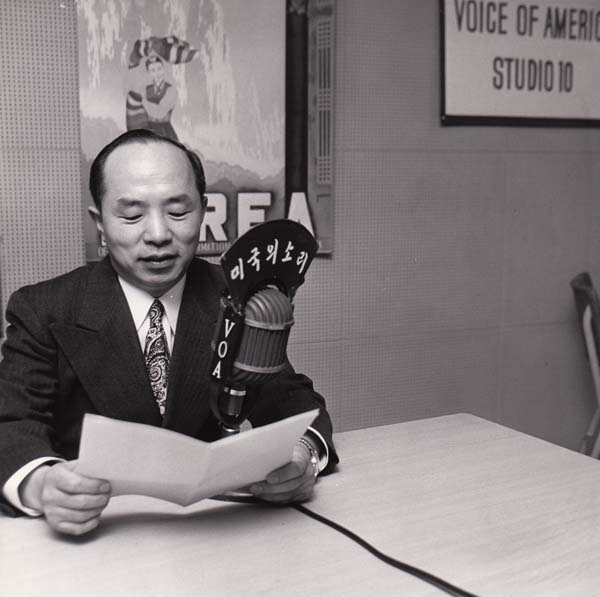 Jacob Kim broadcasting at Voice of America Korean Service ca 1950s