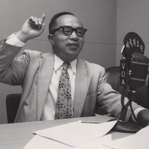 Eugenia-Kim.com photo of her father at Voice of America ca. 1950s