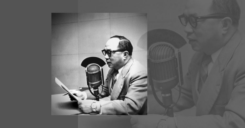 Jacob Kim broadcasting on the radio 1950s